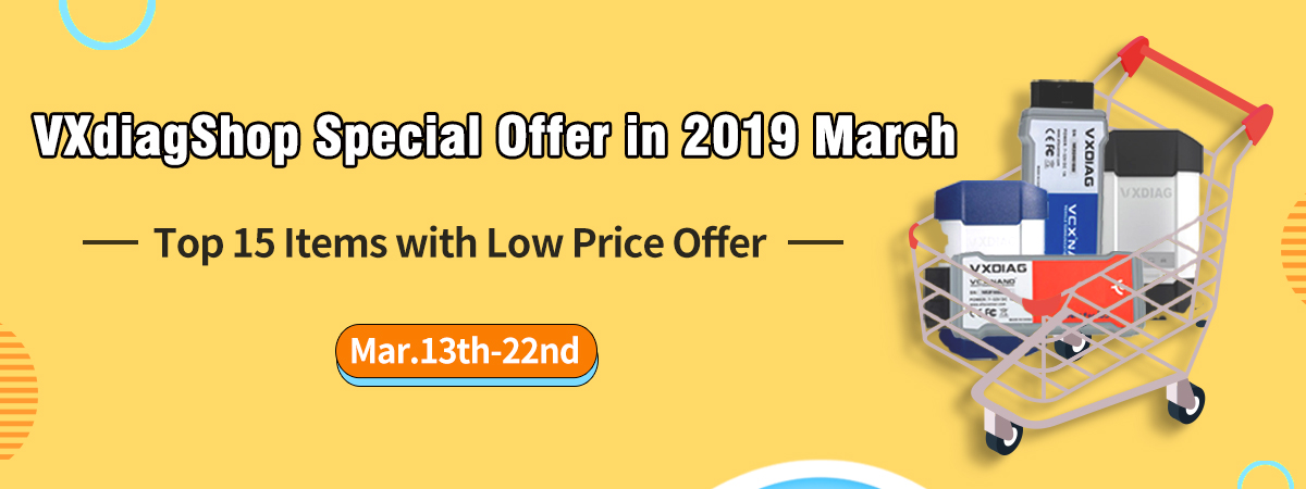 2019 March Offer