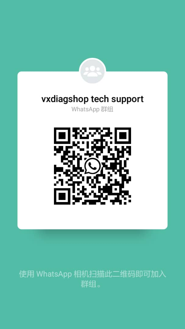 vxdiagshop-whatsapp-group