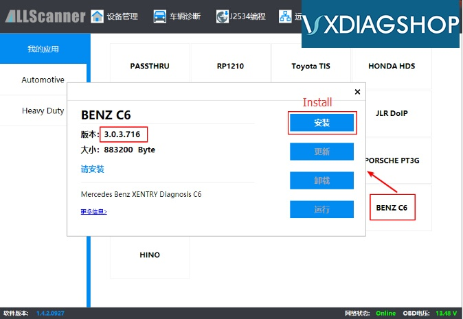 update-vxdiag-benz-c6-firmware-3